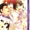 Angel heat ~Inlove~ (2) - Nishino Hana