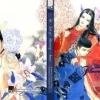 The Tale of Flowering Amour:: Yamaai Shikiko