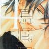หุบเขาแห่งรัก 4 - Yuki ShiMiZu