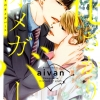 Omegaverse in bloom of youth - Aivan (น่ารัก) - Y14
