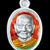 เหรียญเม็ดแตงโภคทรัพย์ หลวงพ่อจรัญ วัดอัมพวัน จ.สิงห์บุรี 2554 เนื้อเงินลงยา