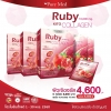 ruby kito collagen 10,000 mg. 4 กล่อง