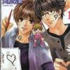 ผู้ช่วยจิ๋วมหัศจรรย์ เล่ม 01 Fushigi no Kuni no Chief : Yamato Nase