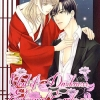Hanafuri Series เล่ม 3 : Veil of Darkness Eternal Embrace