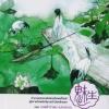 เม่ยเซิง เปลี่ยนหน้า ท้าลิขิต เล่ม 6 ตอน หงส์ฟ้ารำพัน (บทปลาย) : ฉู่ซีเตา