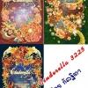 Cinderella 3225 -- 3 เล่มจบ --- กัลฐิดา