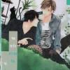 จนกว่าความรักจะเบ่งบาน Yasashii Koi ga Sodatsu Made : MINADUKI Yuu