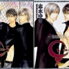 ZE เทพกระดาษ # 5,6 /Shimizu Yuki [11 เล่มจบ] ZE5-6