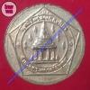 เหรียญมูลนิธิพระมงคลบพิตร ฉลอง 25 พุทธศตวรรษ. เนื้อทองแดงกะไหล่ทอง