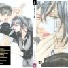 บุปผา-วิหค-สายลม-จันทรา # 4 / SHIMIZU Yuki
