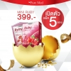 ruby kito collagen 10,000 mg. 5 ซอง