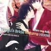 Tengu's Bride Returns Home ~เจ้าสาวเทนงูคืนถิ่น~ : Riichi Takao