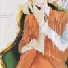 สัมผัสรัก Please touch me gently: Runa Konjiki
