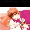 Priceless Honey - Shiuko Kono - Y20