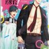 คุณชายที่รัก : maro Tsukinose