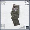 """กางเกงผ้าสี(ผ้าไม่ยืด) ผู้ชายอ้วน ทรงกระบอกเล็ก 38-44"""" (สีน้ำตาลอ่อน)"""