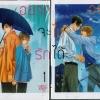 ไม่ได้อยากจะรัก 2 เล่มจบ - Tsukimura Kei & Itsuki Kaname
