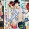 Love Paradox 3 เล่มจบ : MIO TENNOUJI