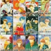 Ask the star for help วัยรุ่นวุ่นเกินพิกัด 12 เล่มจบ - Miyuki Abe