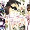 Pure Love Egoist 1-2-3 : Fujisaki Miyako (นิยาย)