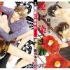 Dye of Love / FUJIKAWA Ruri R-143