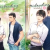 Misleading 2 เล่มจบ aiLime13