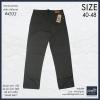 """40-48"""" กางเกงยีนส์ ขายาว BIGSIZE ทรงกระบอกตรง สีน้ำตาล (ซิบ) #4533"""