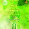 ลำนำรักเทพสวรรค์ ล.4 ภาคหนึ่งคำมั่น สัญญานิรันดร์ ถงหัว