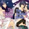 The Tearful Bride 2 เล่มจบ : Haruka MomoZuki - U044-045