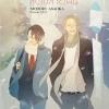 เส้นทางรักสุดปลายฝัน. : ASAOKA Modoru / YOCO