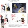 ภูติสวาท หนังสือ + ชุดสะสม - กงจื่อฮวนสี่