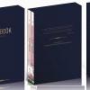 [ Boxset] TEXTBOOK : leGGyDan