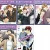 Love Control 4 เล่มจบ + เล่มพิเศษ : HASUKAWA AI