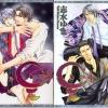 ZE เทพกระดาษ # 3,4 /Shimizu Yuki [11 เล่มจบ] ZE3-4