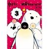 อุ๋งจ๋า...หมีรักมาฝาก เล่ม 3 - koisuru shirokuma