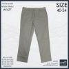 """40-54"""" กางเกงยีนส์ ขายาว BIGSIZE ทรงกระบอกเล็ก ผ้าไม่ยืด #4427 สีครีม"""