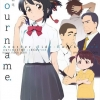 Your Name เธอคือ Another Side Earthbound : มาโคโตะ ชินไค (Makoto Shinkai)