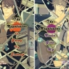 The Negotiator is Going To Entrap + The Negotiator Never Give Up (เล่ม 4-5 ) : Yuuri Eda