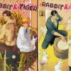 MR.RABBIT & MR.TIGER น้องต่ายขี้กลัว กับพี่เสือสุดโหด เล่ม 1-2 (ล่าสุด) : AKIRA HONMA