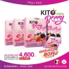 pure med kito berry fiber ไคโต้เบอร์รี่ ไฟเบอร์ 4 กล่อง