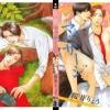 Kaikan Massage / SAKURAI Ryo - D161 - เรทมาก