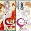 ZE # 7,8 / Shimizu Yuki [11 เล่มจบ]