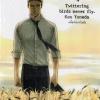 Twittering birds never Fly. นกร้องมิอาจโบยบิน เล่ม 04 : Kou Yoneda