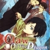 Claw Of The Dragon : Yuu Aio - 3p