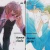 อัลมอนด์เจ็ดเม็ด 2 เล่มจบ- Natsumizu Ritsu