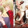 A Lover of Sai Hibiki is Not Sweet / SUGITA Satomi - MD732
