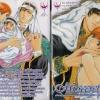 Mr. secret floor - ชายหนุ่มผู้มีกลิ่นอายของทะเลทราย Asagiri yuu