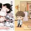 Love Cure รักนี้ ต้องรักษา + เล่ม special by Psychoromance