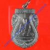 เหรียญเสมา ปี44 หลังยันต์เกราะเพชร หลวงพ่อบุญมาก สญฺญโม