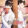 Rule of Secret Love กฎของคนแอบรัก : NAVY